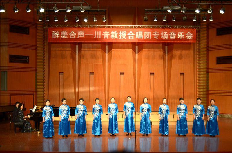 女声合唱《青春舞曲》